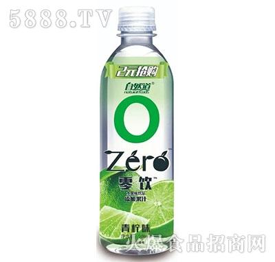 自然道零饮2元果味水饮料青柠口味500ml