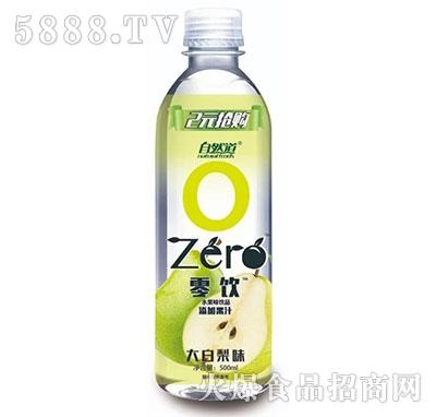 自然道零饮2元果味水饮料大白梨口味500ml产品图
