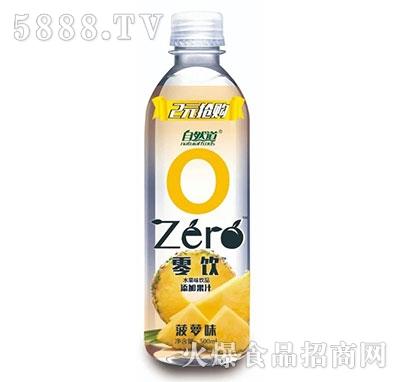 自然道零饮2元果味水饮料菠萝口味500ml产品图