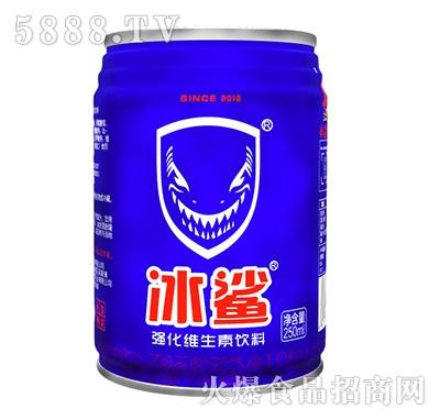 冰鲨强化维生素饮料