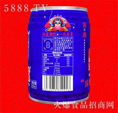 冰鲨强化维生素饮料250ml
