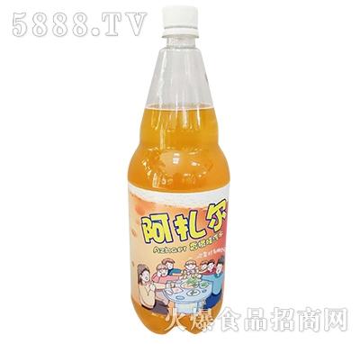 阿扎尔香橙味汽水