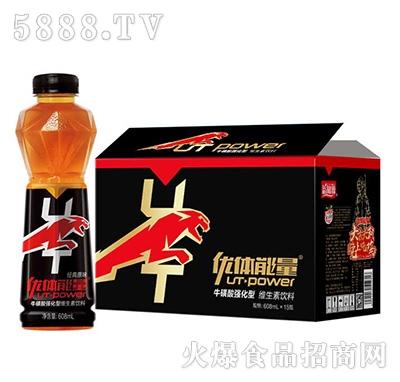 优体能量�;撬崆炕�型维生素饮料原味608mlx15瓶