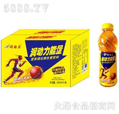 润动力能量营养强化维生素饮料800mlx15瓶