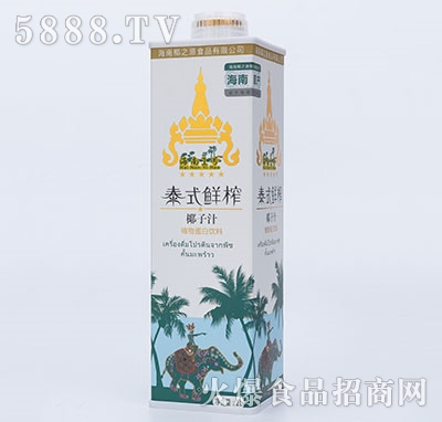 海南1号泰式鲜榨椰子汁1L