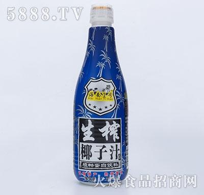 海南1号生榨椰子汁1.25kg