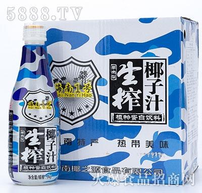 海南1号生榨椰子汁