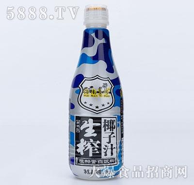 海南1号生榨椰子汁1kg