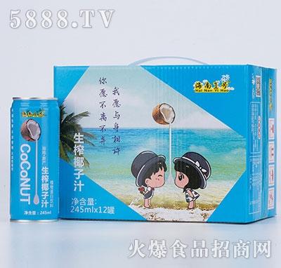 海南1号生榨椰子汁245mlx12罐