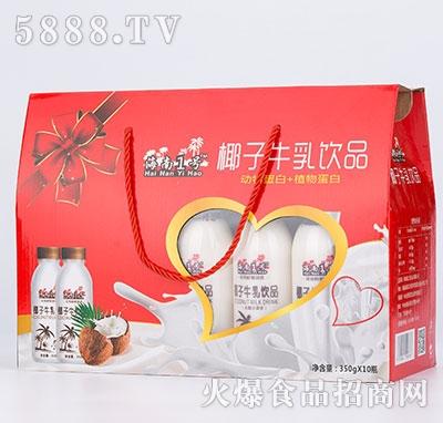 海南1号椰子牛乳饮品350gx10瓶
