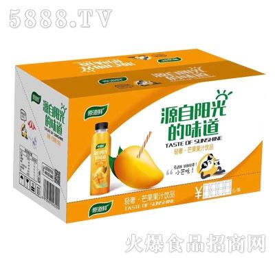 原道鲜芒果果汁饮品(箱)