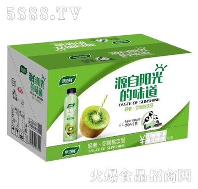 原道鲜猕猴桃果汁饮品(箱)