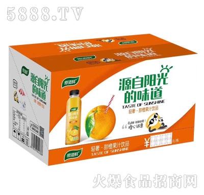 原道鲜鲜橙果汁饮品(箱)