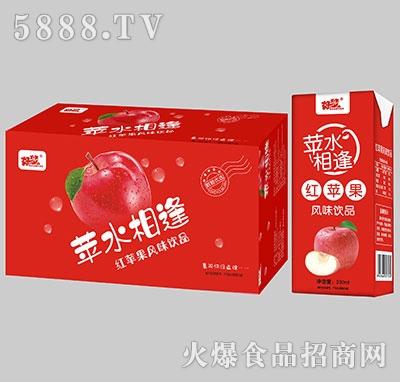 好梦苹水相逢红苹果风味饮品