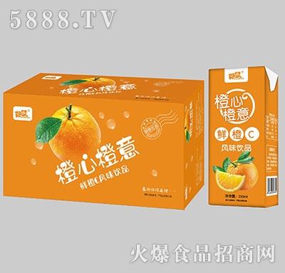 好梦橙心橙意鲜橙C风味饮品