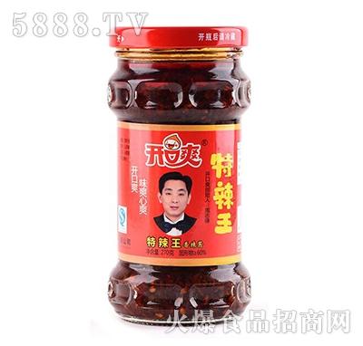 开口爽特辣王270克产品图
