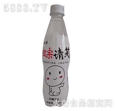 长江北岸柠檬汽水460ml