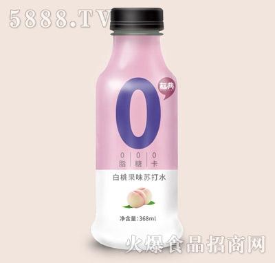 标典0白桃果味苏打水368ml