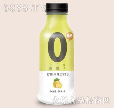 标典0柠檬果味苏打水368ml