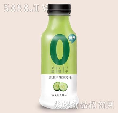 标典0青瓜果味苏打水368ml