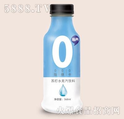 标典0苏打水无汽饮料368ml