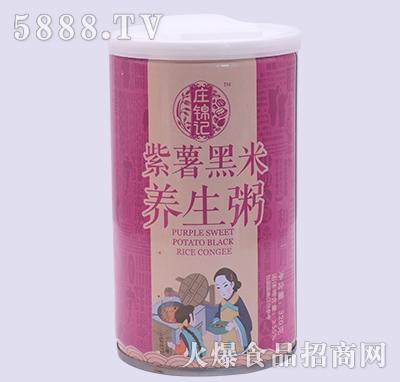 庄锦记紫薯黑米养生粥320g