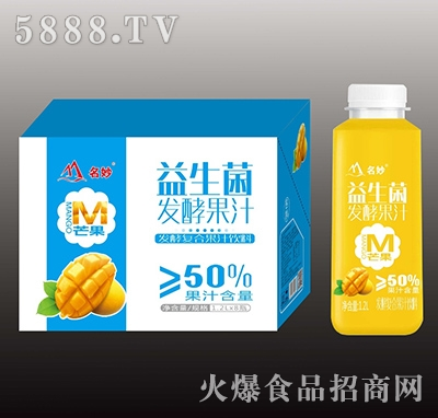 名妙益生菌发酵果汁芒果1.2Lx8瓶