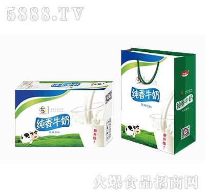 茶中宝纯香牛奶