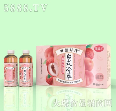 萌族人鲜柠檬红柚复合果汁茶味饮品