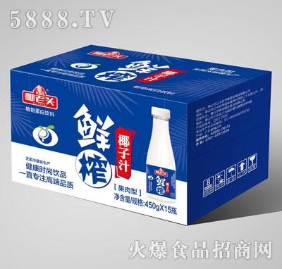 椰老头鲜榨椰子汁450gX15