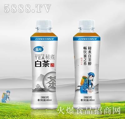 蓝姑秘煮蜂蜜白茶480ml