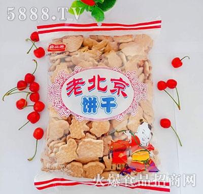 漂亮娃老北京饼干430g