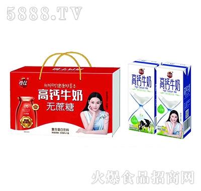尊仕高钙牛奶无蔗糖250mlx12盒