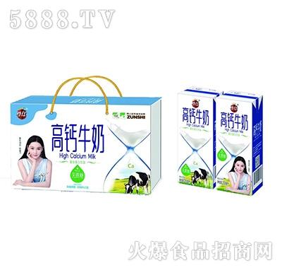 尊仕高钙牛奶250mlx12盒