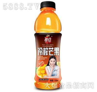 尊仕冷榨芒果果汁饮料550ml