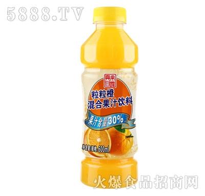 真果甘露粒粒橙600ml