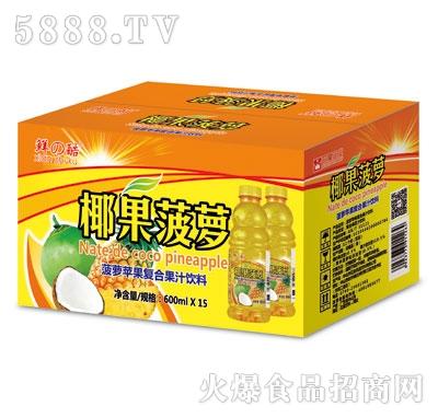 鲜之酷菠萝汁600ml外箱