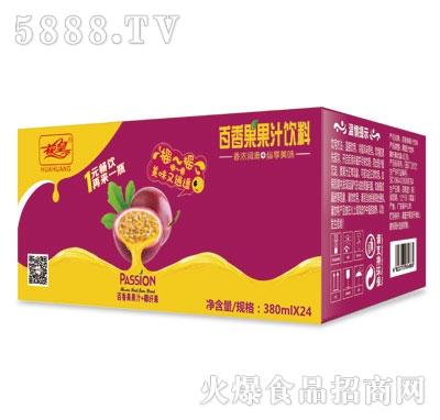 花皇百香果汁380ml外箱