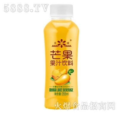 花城芒果汁355ml
