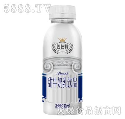 阿拉姆甜牛奶330ml(瓶)