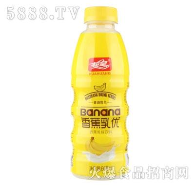 花皇香蕉乳优600ml