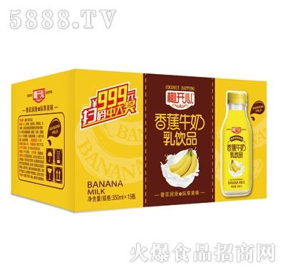 椰开心香蕉奶350ml外箱
