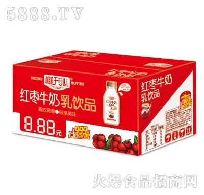 椰开心红枣奶350ml外箱