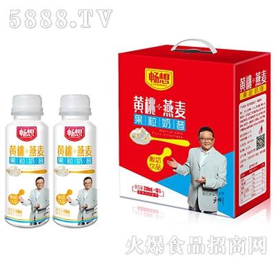 畅想黄桃+燕麦果粒奶昔酸奶310mlx10瓶