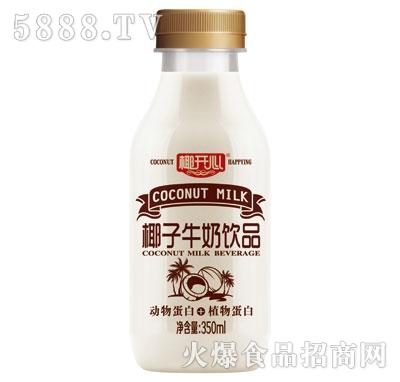 椰开心椰子奶350ml
