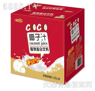 花皇椰子汁1.25L外箱