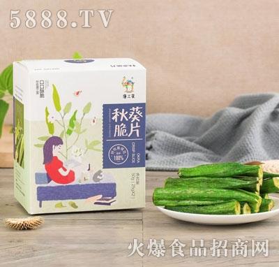 唐三菜秋葵脆片50g