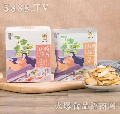 唐三菜山药脆片50g