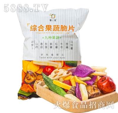 唐三菜综合果蔬脆片