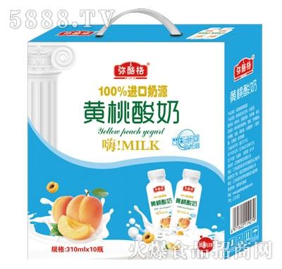 弥酪格黄桃酸奶310mlX10瓶产品图